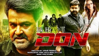 Ek Hi Don (2016) | Dubbed Hindi Movies 2016 Full Movie | Mohanlal | South Dubbed Hindi Films