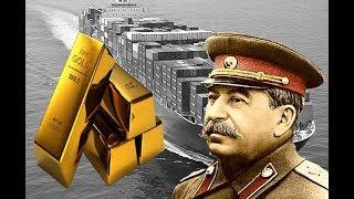ИСПАН ОЛТИНЛАРИНИ СТАЛИН КАЕРГА ЙУКОТГАН
