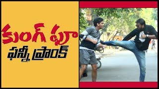 KUNG FU Prank | Pranks in Telugu | Pranks in Hyderabad 2019 | FunPataka