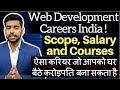 Web Development   Web Designer   Website Making - Careers in India   Salary   Scope   Courses   2018