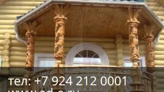 Резные наличники в Хабаровске, в Москве(Заказы на изготовление домовой резьбы..., 2012-10-30T22:56:48.000Z)