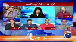 Report Card | Trump Nay Masla-e-Kashmir Par Salasi Ki Peshkash Kardi | 23 July 2019