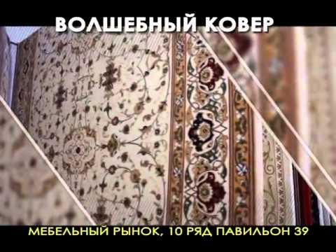 Ковры Derbent! Турецкие ковры из Бамбука! Новинка 2017 г! - YouTube