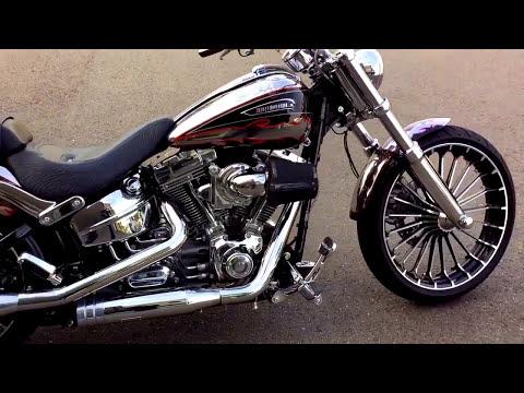 Harley Davidson Breakout CVO