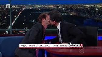 CoolT: Андрю Гарфийлд: Сексуалността ми е гъвкава