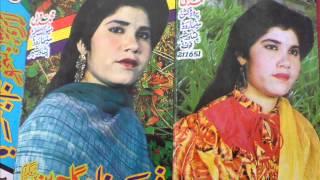 Farzana - old Pashto song - jananah mosafara