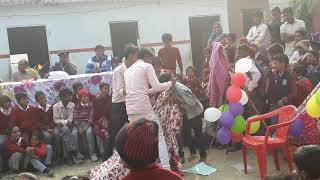 Comedy central Public hlgher sec.school Baghauch