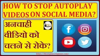 How To Stop Autoplay Videos on Facebook, Twitter, Instagram and