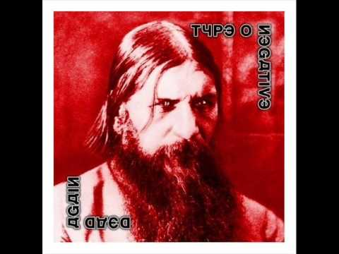 Type O Negative - She Burned Me Down