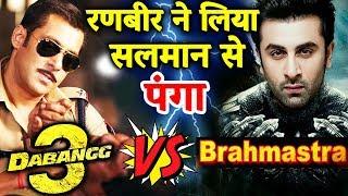 2019 में होगा Salman Khan और Ranbir Kapoor में महायुद्ध   Dabangg 3 Vs Brahmastra