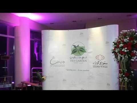 Studio Kuwait Restaurant launching