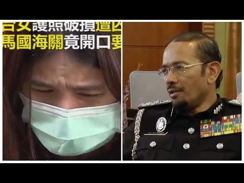 Immigration Dept says Taiwan woman made up story