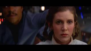 Звездные войны 5. Лея услышь меня