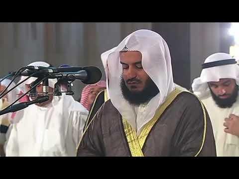 Download سورة الواقعة مشاري راشد العفاسي 1427هـ - 2006م