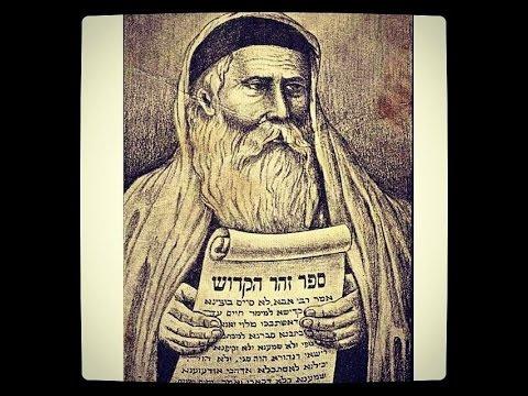 סודות מרבי שמעון בר יוחי הרב אפרים כחלון