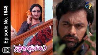 Swathi Chinukulu   13th December 2018   Full Episode No 1648   ETV Telugu