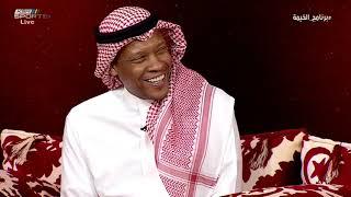 محمد البكيري - نائب رئيس الباطن لم يحترم الإتحاد والدعيع يعرف استفزاز لاعبي الإتحاد #برنامج_الخيمة