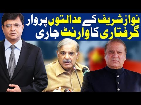 Dunya Kamran Khan Ke Sath - 26 Sep 2017 - Dunya News