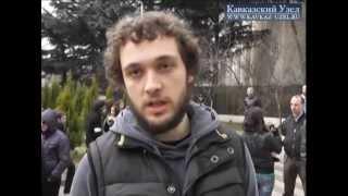Акция против исламизации Аджарии