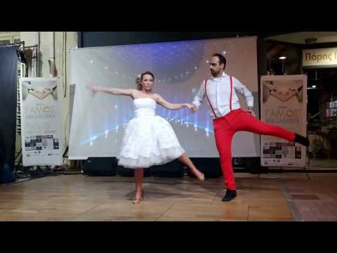 Bailando Latin Dance Studio - Waltz Choreography Civilizatio