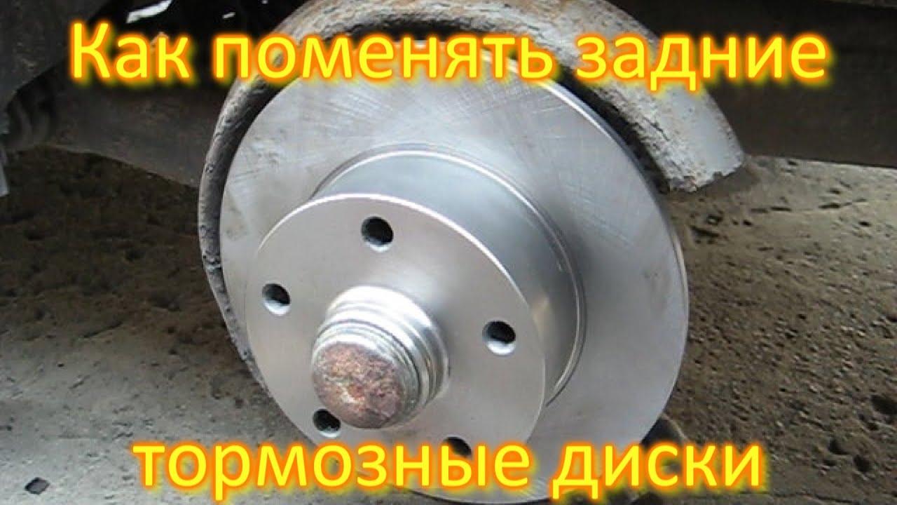 греется тормозной диск передний audi 100 89г 2.3