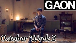 [TOP 50] Gaon Korean Music Chart 2019 [October Week 2]