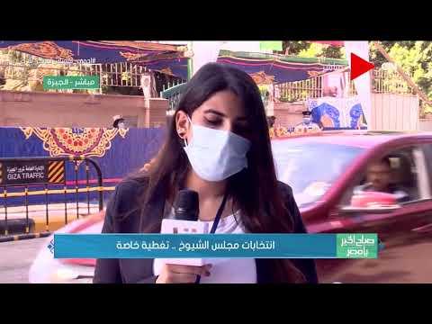 صباح الخير يا مصر - جيرمين إبراهيم: يوجد تواجد الشرطة النسائية في اللجان الإنتخابية  - نشر قبل 11 ساعة