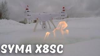 Продуманный И Стильный Квадрокоптер С Камерой Syma X8sc