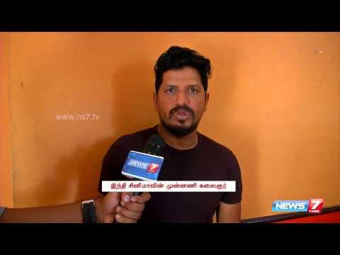 Ravi Varman talks about Bollywood Cinematography   Super Housefull   News7 Tamil