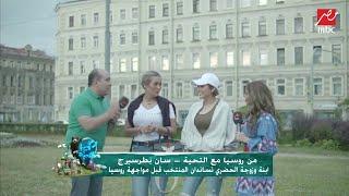 قبل مباراة مصر وروسيا: هذا ما قالته زوجة عصام الحضري وابنته | في الفن