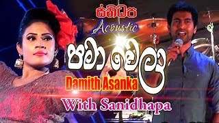 Pama Wela Damith Asanka With Sanidapa Acoustic Backing.mp3