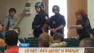 В Перми чиновники разгоняли обманутых дольщиков с ОМОНом