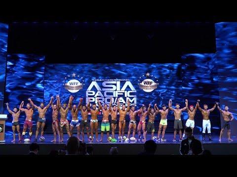 WFF AsiaPac Pro/Am 2017 - Men's Sports Model (Pose Down)