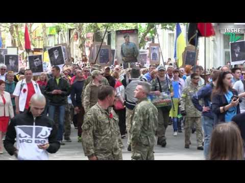 Николаев. 9 мая. Бессмертный полк и патриоты
