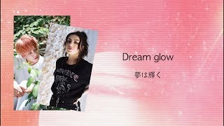 Baixar カナルビ 日本語字幕【Dream Glow (BTS WORLD  OST Part.1)】BTS , Charli XCX