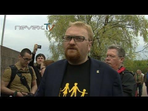 знакомства геев санкт-петербург