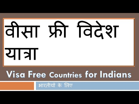 visa-free-countries-for-indians-in-hindi