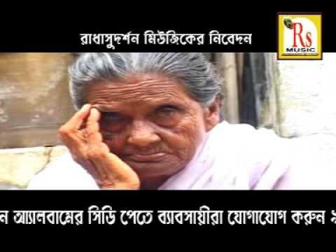 Bengali FOLK Song | Matir Pratima | Devotional | Samiran Das | Bengali Songs 2016