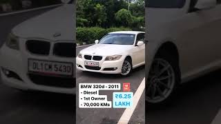 Bmw in just 7 Lakhs  | #shorts…
