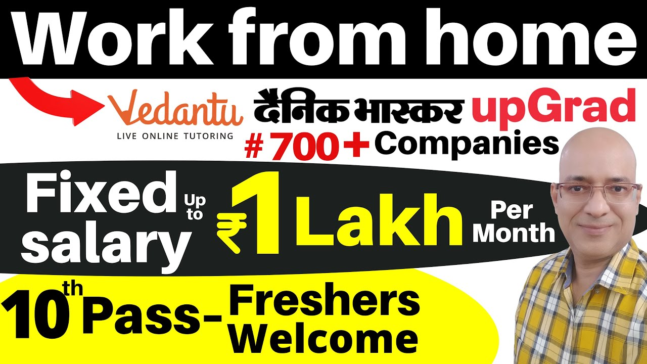 Students, Freshers-Work from home-Fixed Salary | Sanjiv Kumar Jindal | Free | Freelance | Vedantu |