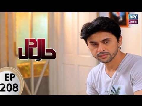 Haal E Dil - Ep 208 - ARY Zindagi Drama