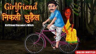 girlfriend-horror-story-for-men-39-s-hindi-kahaniya-stories-in-hindi-kahani