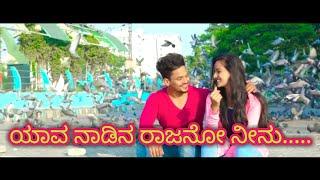 Ninthalli Nillalaare Kannada Song | Cute Love story | College Life Love Story