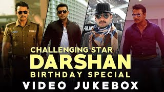 Challenging Star Darshan Video Songs Jukebox | Darshan Hit Songs | Birthday Special | Darshan Hits
