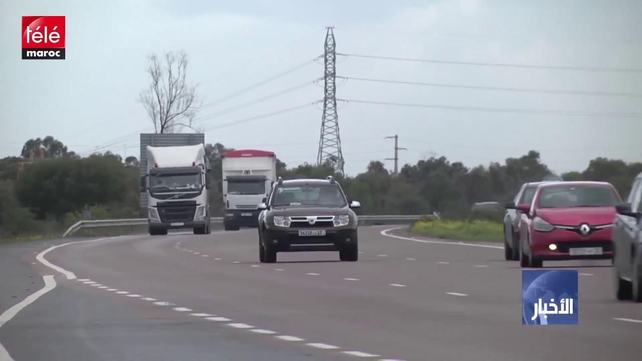 982322b24 الشركة الوطنية للطرق السيارة توصي زبنائها بتنظيم تنقلاتهم قبل السفر - تيلي  ماروك