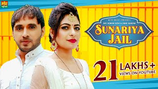 Sunariya Jail || Anu Kadyan ft A K Jatti & Dev Kumar Deva # New Haryanvi D J Song 2019 # Mor Music