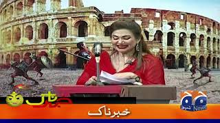 Best of Khabarnaak | 22nd November 2020