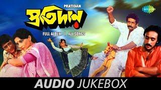 Pratidan - All Songs | Mangal Deep Jwele | Tomra Paisa Diye | Ho Re Re Re | Ami Phuldanite Sajiye