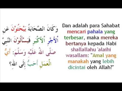 Www Arabindo Co Nr Ceramah Bahasa Arab Terjemah Indonesia Munajjid Fiqh Pahala 1 Youtube