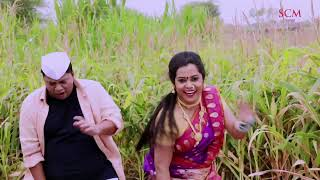 #Chal Usa Mandi Jau #OfficialTeaser | #Marathi Peppy Song | #2018